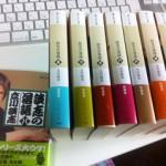 【立川談志】談志の落語