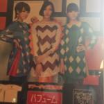 行ってきました!Perfume ライブ・ビューイング