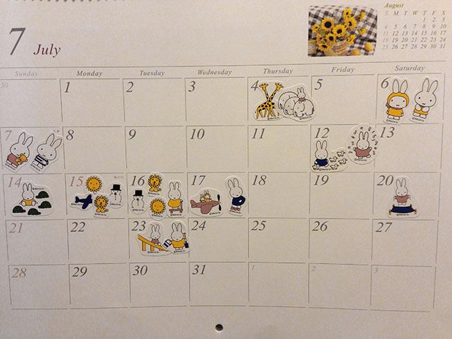 お通じカレンダー