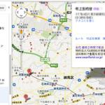 google検索結果の、地域情報の最適化