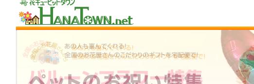 スクリーンショット 2015-11-21 11.58.18